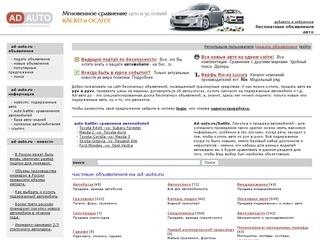 Dacia - �������� 2 - Trovit ����������