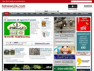 Bdnews24.com+bangla+version