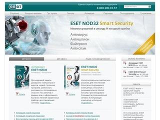 nitki.net Скачать бесплатно: Ключи NOD32, фильмы, музыку mp3 ...