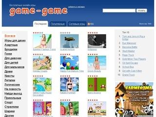 Игры онлайн бесплатно железный человек 2