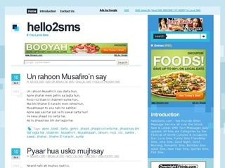 hello2sms.com Hindi Stories, Indian Sex Stories, Urdu Stories, Desi Stories, Hindi Kahani: ...