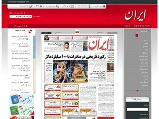 Visit www.iran-newspaper.com