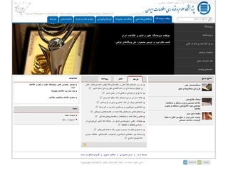 irandoc thesis ac ir پشتیبانی فنی ۶۶۴۹۴۹۸۰    ۶۶۹۵۱۴۳۰ (۰۲۱) شنبه تا چهارشنبه ۸ تا ۱۶ crm@email irandocacir کپی رایت مسئولیت محتوا حریم خصوصی درباره پایگاه آرشیو.