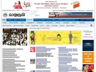 Mathrubhumi Daily Malayalam News Paper