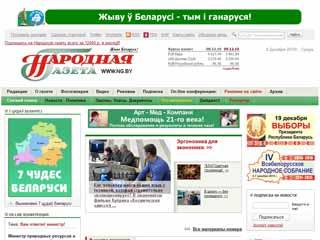 Tengrinews.kz: Экономика