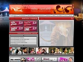 rupavahini lk visit www rupavahini lk rupavahini lk rupawahini