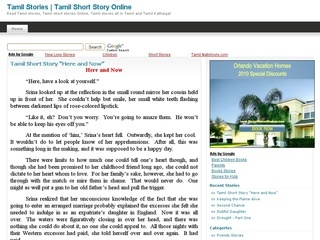 tamil short stories online tamil stories all in tamil and tamil kama