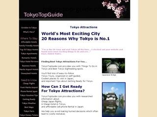 visit www tokyo top guide com