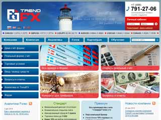 Forex broker org